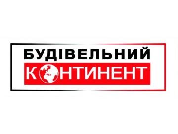 Будивельний Континент-2000 ООО