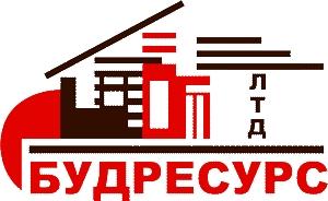 БУДРЕСУРС ЛТД