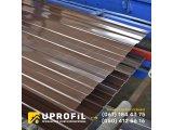 Фото 1 Профлист коричневый С8 любой длины забор, фасад 335835