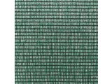 Фото  1 Сетка фасадная 60% Рулон 10.4х50 м. 1746897