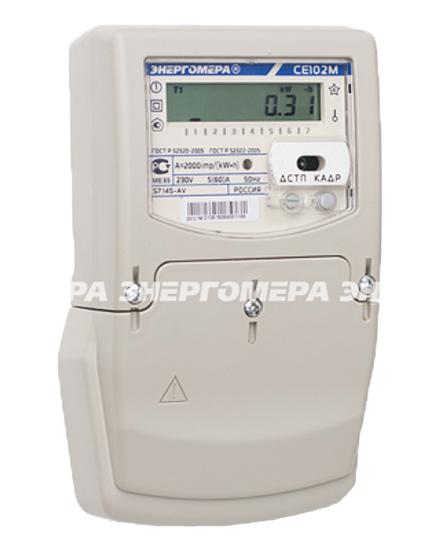 Счетчик электроэнергии однофазный многотарифный CE 102M S7 145 AV