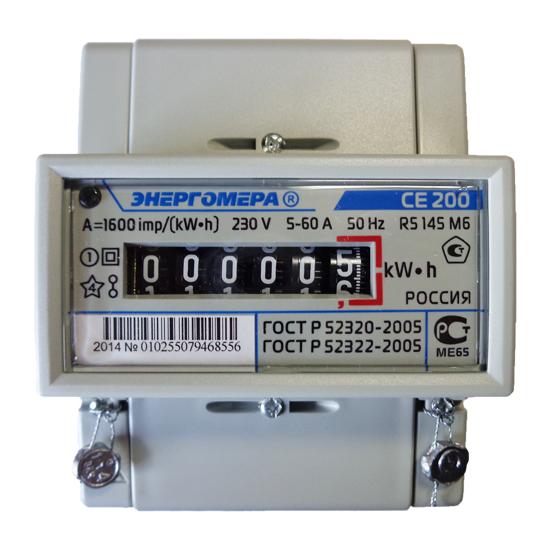 Счетчик электроэнергии однофазный CE 200 R5 145M6