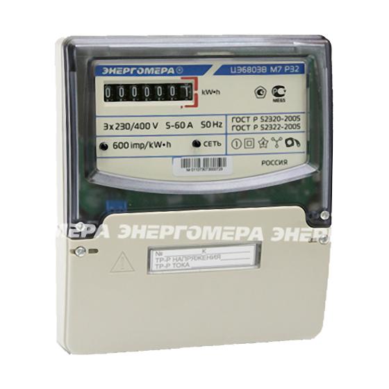 Счетчик электроэнергии трехфазный ЦЭ 6803В/1 230В 5-60А М7Р32