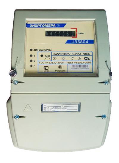Счетчик электроэнергии трехфазный ЦЭ 6804/1 220В 5-100А МШ35 И