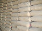 Цемент м-500д 0%шлака
