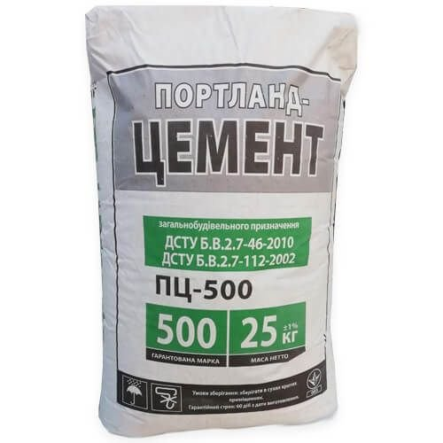 Фото  1 Цемент М 500 ( 25 кг ) (доставка только Киев и Киевская область) 1880642