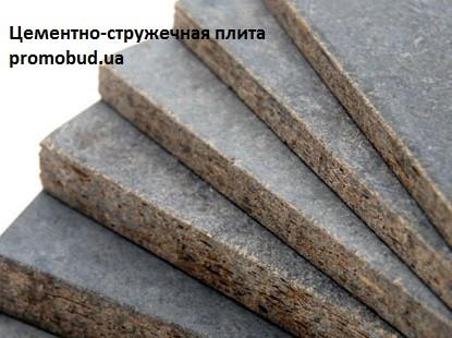 цементно-стружечная плита фото цсп