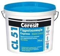 Ceresit CL 51-мастика гидроизоляции строительных конструкций(под плитку), эксплуатируемых во влажной среде.