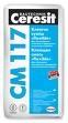 Ceresit CM 117 Клеящая смесь flexible для плитки из природного и искусственного камня меш. 25кг.