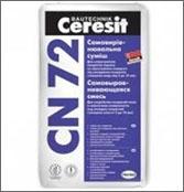 CERESIT CN-72 (наливной пол)самовыравнивающи йся раствор 2-10мм (25кг)