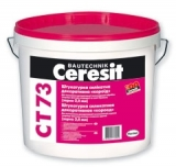 Ceresit CT 73 короед база (зерно 2,0-3,00мм)