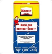 Ceresit Момент Еласт, клей для плитки (25кг)