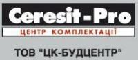 Ceresit-Pro, Центр комплектации