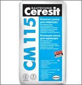 Ceresit СМ-115 Клей для мрамора (25кг)