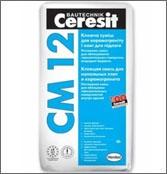 Ceresit СМ-12 Клей для напольных плит, керамогранита (25кг)