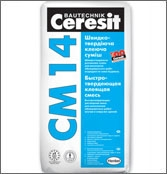 Ceresit СМ-14 Клеящая смесь быстротвердеющая (25кг)