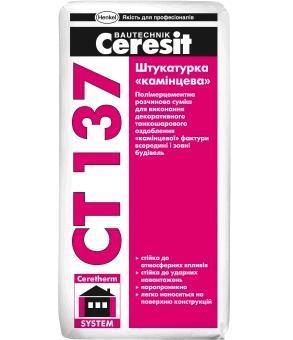 CERESIT СТ-137 Штукатурка камешковая (белая, зерно 1,5мм)