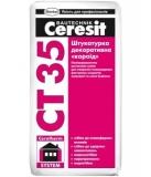 CERESIT СТ-35 Штукатурка белая КОРОЕД 2,5мм
