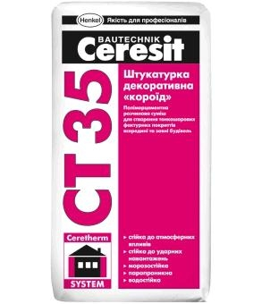 CERESIT СТ-35 Штукатурка белая КОРОЕД 3,5 мм