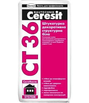 CERESIT СТ-36 Штукатурка декоративная белая (2мм)