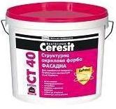 Ceresit СТ-40 Краска структурная акриловая фасадная (10л)