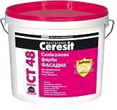 Ceresit СТ 48 база Краска силиконовая фасадная (10л)