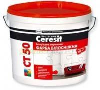 Ceresit СТ-50 Краска белоснежная акриловая (10л)