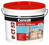 Ceresit СТ-52 белая акриловая краска для внутренних работ (10л)