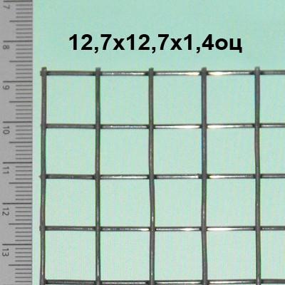 Cетка сварная оцинкованная ОПС 12,7х12,7х1,4 мм