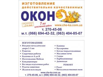 cheka. com. ua