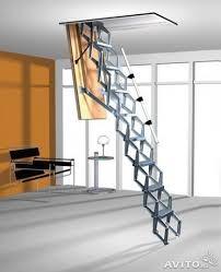 Чердачная лестница ROTO Exclusiv