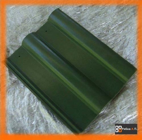Черепиця зелена полімерпіщана рядова