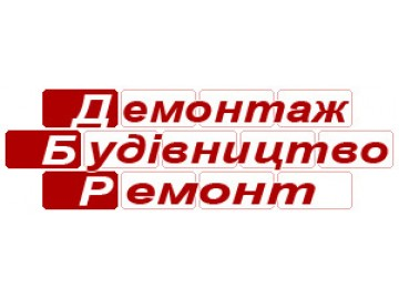 ЧП ЛЕС СтройРемСервис