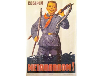 ЧП Мединский Р. Н.