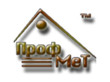 ЧП ПрофМет