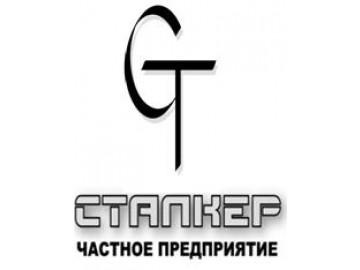 ЧП Сталкер
