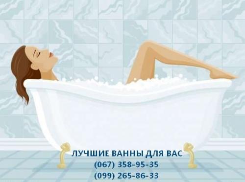 Чугунная ванна Малютка 1200х700мм Размеры: длинна-1200мм; ширина-700мм; глубина-440мм; БЕСПЛАТНАЯ ДОСТАВКА!