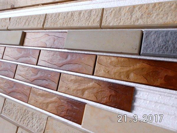 Фото 6 Теплоизоляционные панели из пенополистирола для клинкерной плитки. 340104