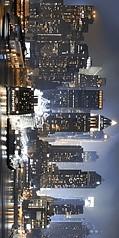 City голубой(декор) 300х600размер, мм (доставка)