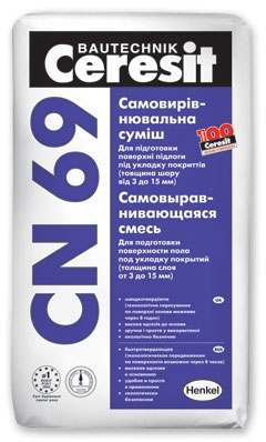 CN-69 (25 кг)