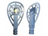 Фото  1 Вуличний консольний світильник OPTIMA LED ДКУ Cobra-M 30Вт 2095555