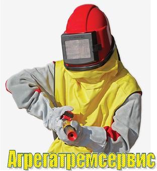 Абразивоструйный защитный шлем Comfort