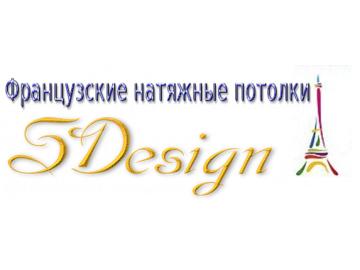 S. Design