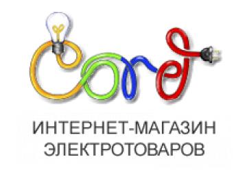 CORD. com. ua - ИНТЕРНЕТ-МАГАЗИН ЭЛЕКТРОТОВАРОВ
