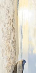 Crema Marfil (Sunrise) бежевый(Декор)3 300х600размер, мм (доставка)