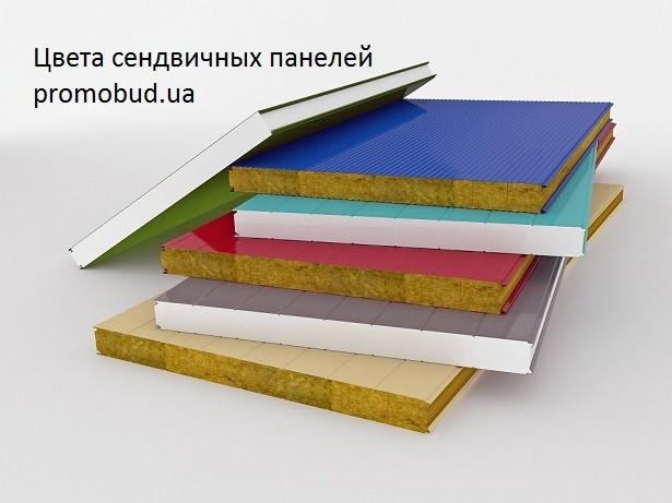 цветовая гамма сетновых сэндвич панелей фото