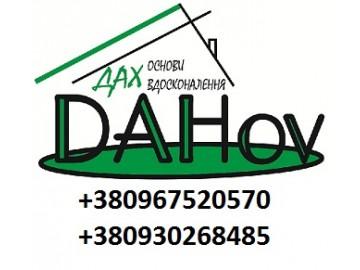 ДАХов - Кровельный инструмент, кровельное оборудование и инструмент жестянщика