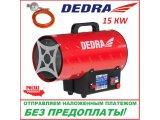 Фото  1 Тепловая пушка газовая прямого нагрева DEDRA на 15кВт. 2137942