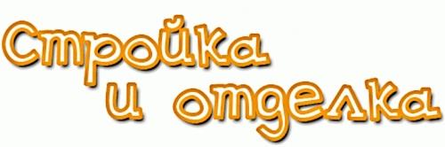 Dekora. com. ua Магазин для дизайнеров