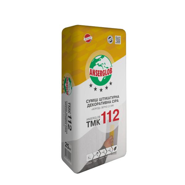 """Декоративна штукатурка Anserglob ТМК-112 """"короїд"""", сіра, зерно 2,5 мм; 3,5 мм мішок 25кг, опт"""